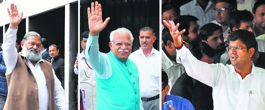 Khattar 2.0 and the other two