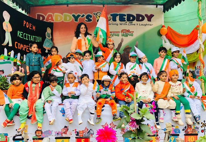 Republic Day celebrated with patriotic zeal