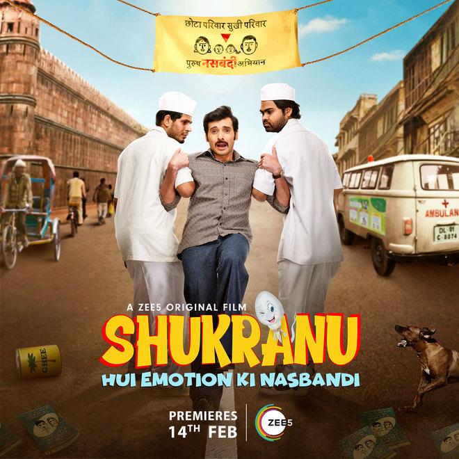 Shukranu to release on V'Day