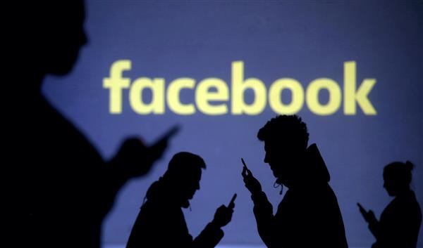 Facebook demands academics disable ad-targeting data tool