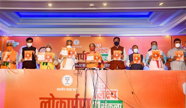 BJP manifesto for Bihar promises free Covid vaccine, receives widespread criticism