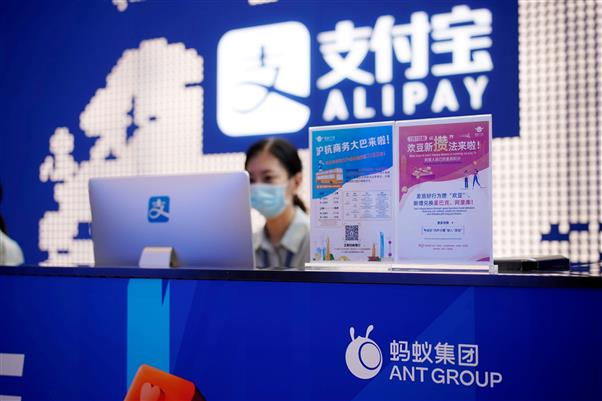 Ant Group to raise up to $34.4 bln in world's biggest public offering