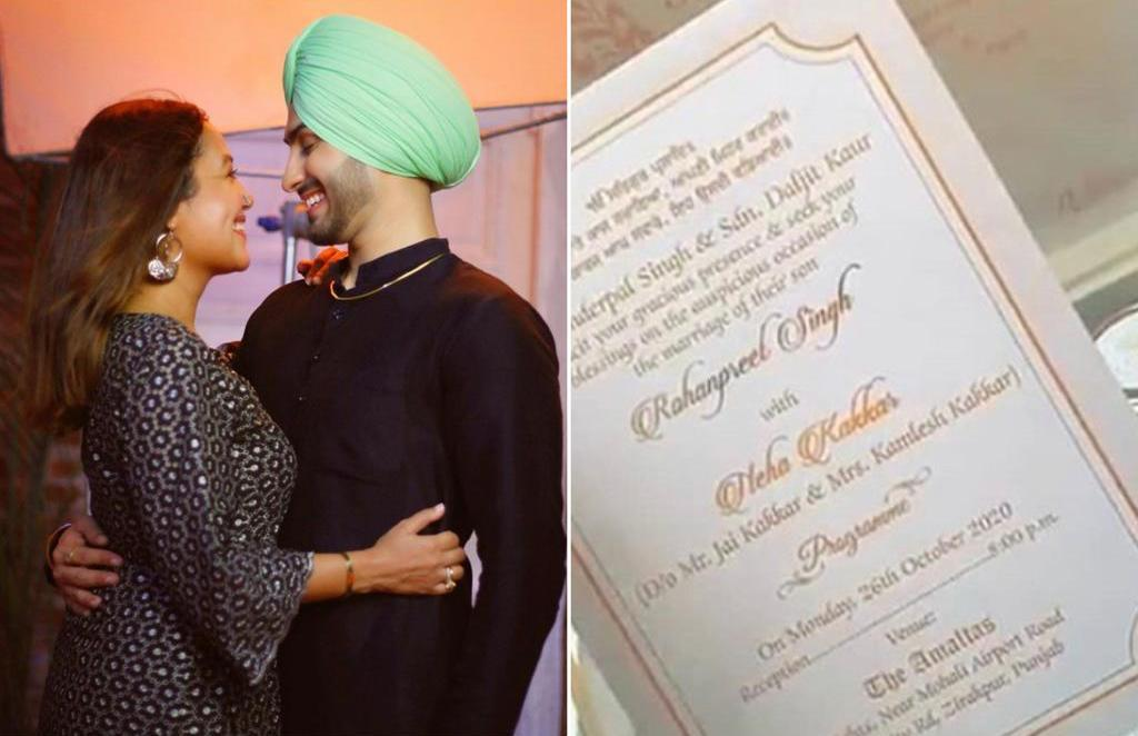 Neha Kakkar and Rohanpreet Singh's wedding invitation leaked
