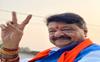 'Chunnu-Munnu' remarks of BJP's Vijayvargiya violated poll code provisions: EC