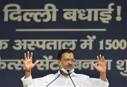 Delhi CM lays foundation for new block at LNJP Hospital, hails corona warriors