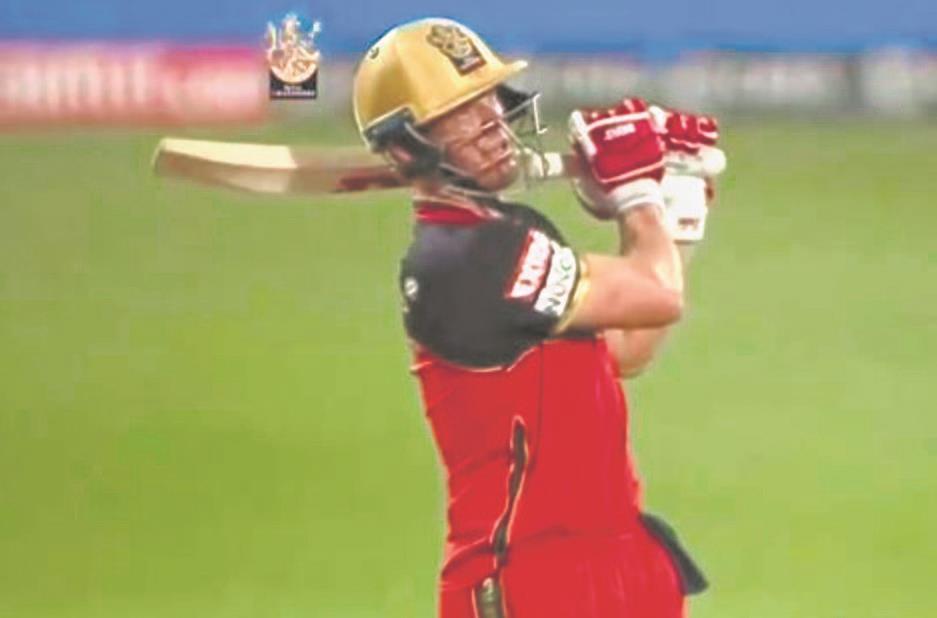 Superhuman AB de Villiers wows Virat Kohli