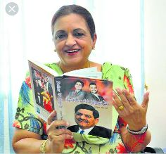 Prof Sarita Tiwari: A voice that still echoes in the hearts of people