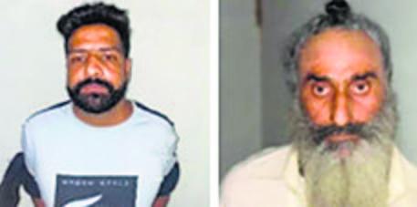 KZF module busted in Punjab, 2 ultras in police net