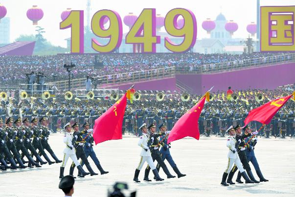 Trade ties behind Chinese military push