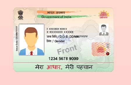 Now, order Aadhaar PVC card online for Rs 50 - The Tribune India
