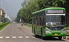 Chandigarh suspends bus services to Haryana; Punjab and Himachal may get affected