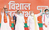 Bihar has strong message for Opposition