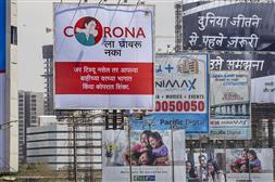 Covid-19: Maharashtra extends lockdown till December 31