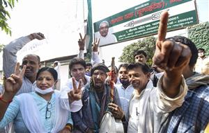 Bihar elections: RJD emerges single largest party but NDA maintains slender lead