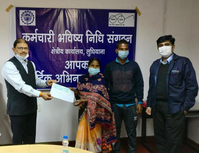 When PF Dept came to rescue of Bihar migrant woman