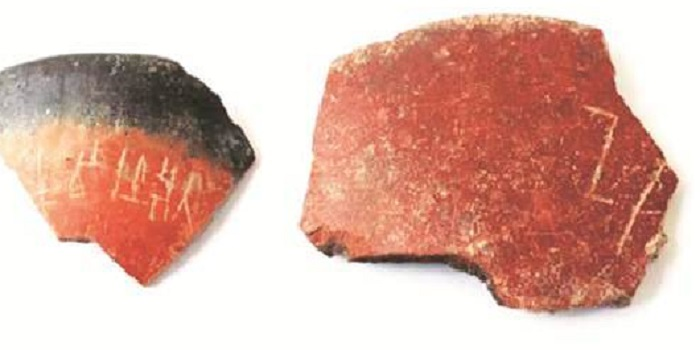 Scientists discover oldest known human-made nanostructures in ancient artifacts in Tamil Nadu