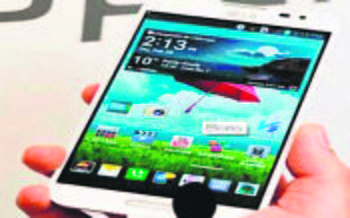 Mobile phone seized from gangster in Bathinda jail