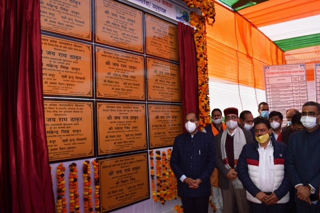 CM inaugurates 14 projects