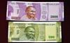 Two Haryana men held in Punjab with fake notes