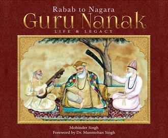Rabab to Nagara envisions Guru Nanak Dev