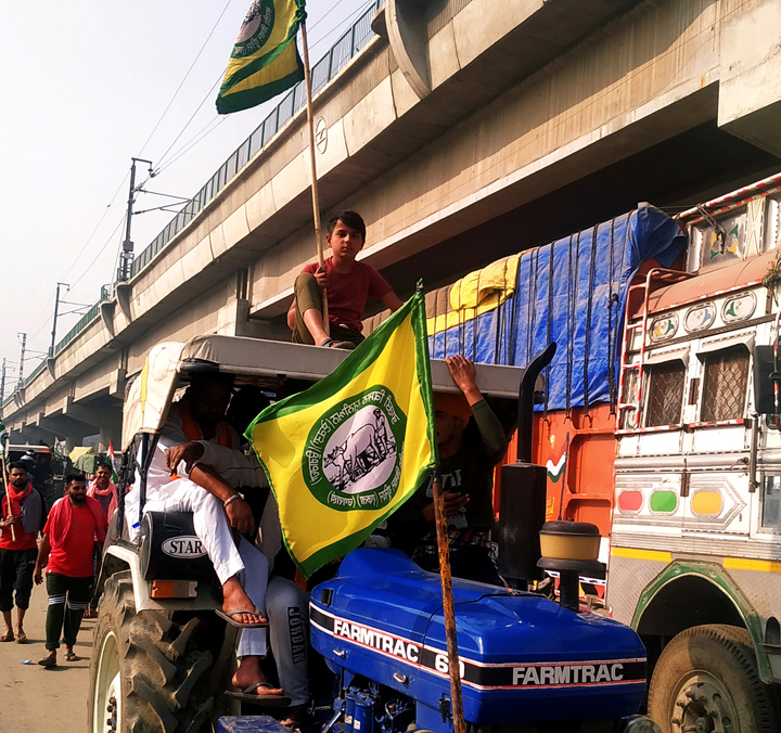School Children also joined Farmer Protest