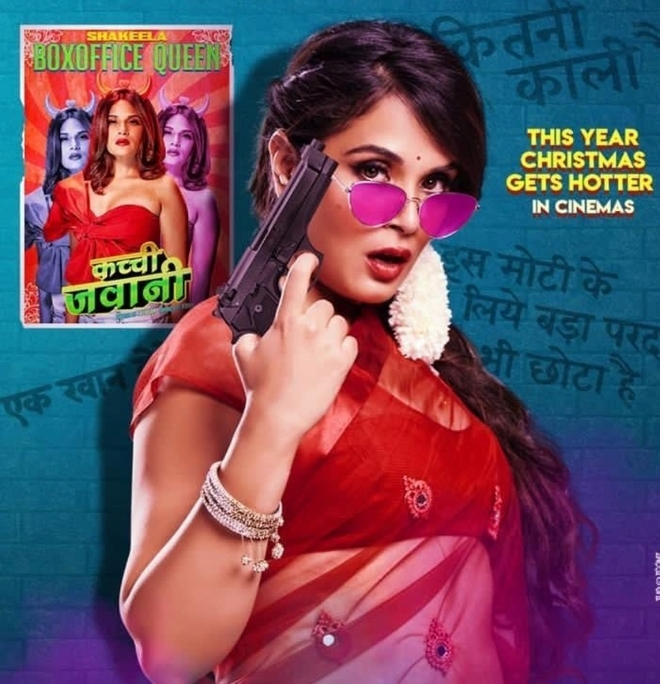 Shakeela to release in theatres on Christmas 2020