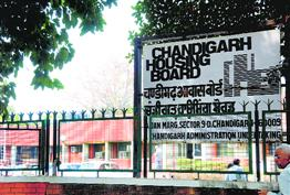 CHB scheme at IT Park by March