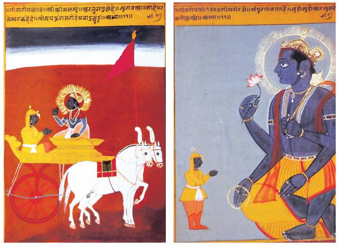 Bhagavad-gita: A great text visualised, folio by folio