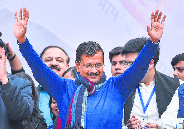 AAP looks set to take off