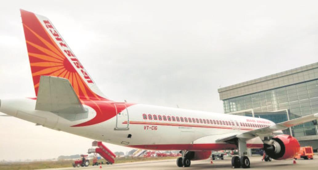 Chandigarh airport to resume operations from Monday