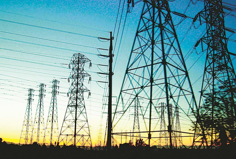 J&K extends date for paying pending electricity bills