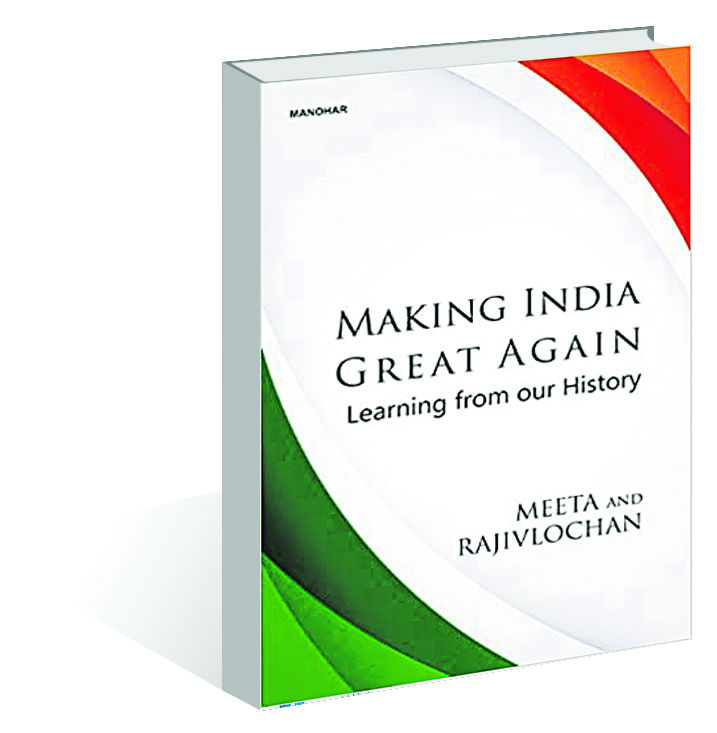 Making India Great Again: Learning from our history