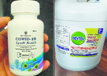 AYUSH manufacturers in spot over false Covid cure claims