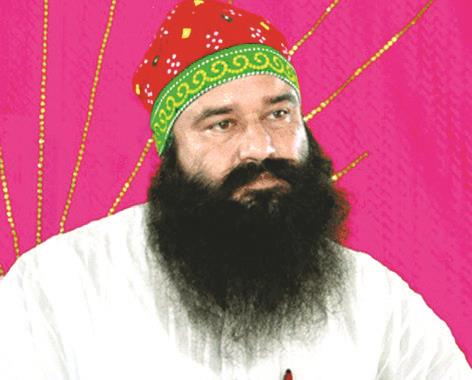SIT names Dera Sacha Sauda chief as accused in 'bir' theft case