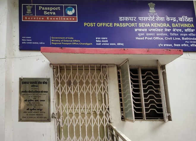 Passport Seva Kendra lying closed for months