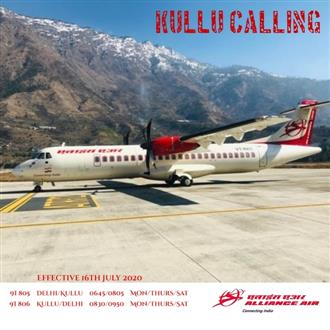 Delhi-Kullu Air-India flight from July 16