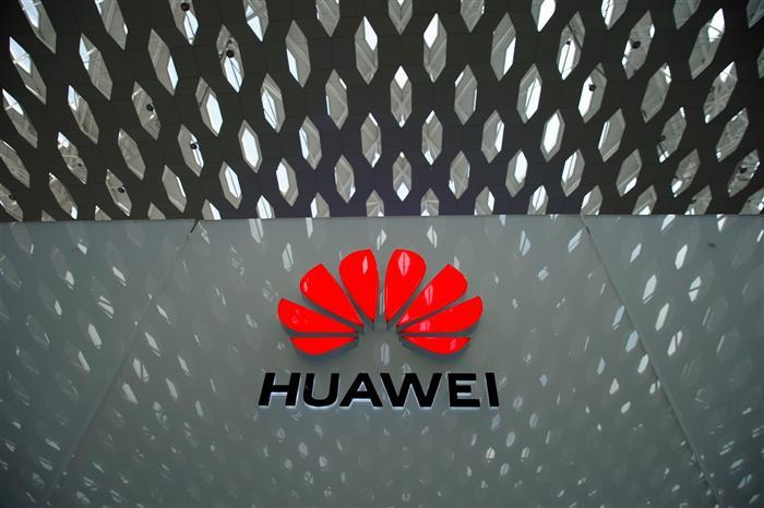 Huawei patents smartphone with all-screen fingerprint unlock tech