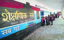 The heyday of govt schools