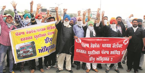 Unions protest laxity of Labour Dept officials