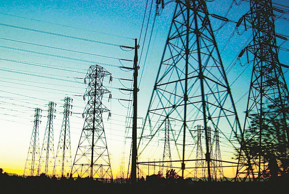 Power bill shocker for Bathinda residents