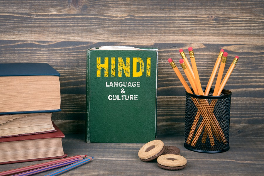 'Houseful' at Kashmir University: Story of Hindi in land of Urdu