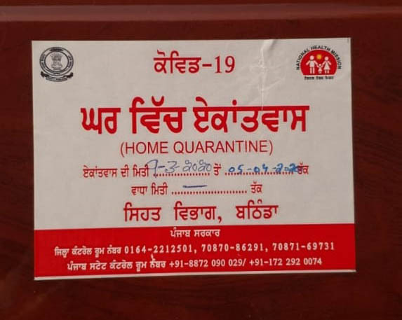 No More Putting Of Posters Outside Covid Patients Houses In Punjab Govt