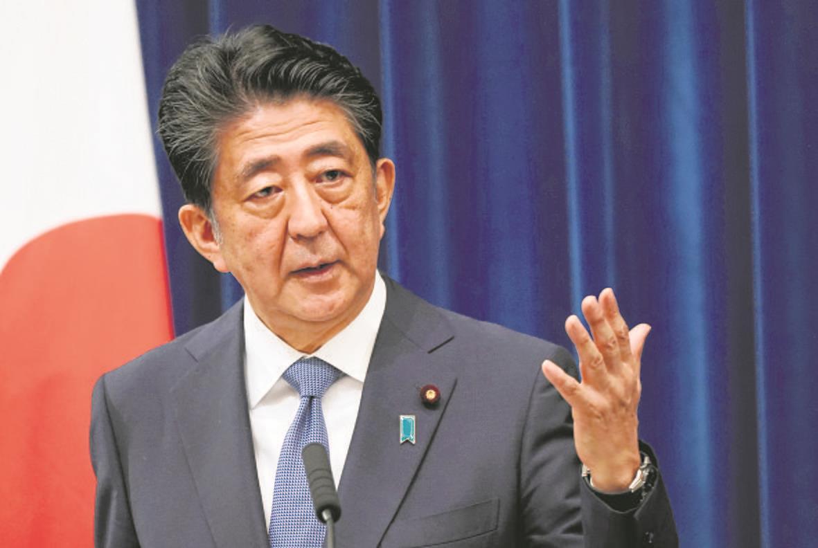 Shinzo's resignation an act of humility, dignity