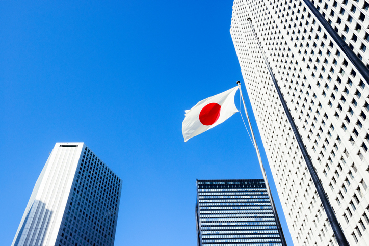 Japan exports fall 15 per cent in August as pandemic pummels trade