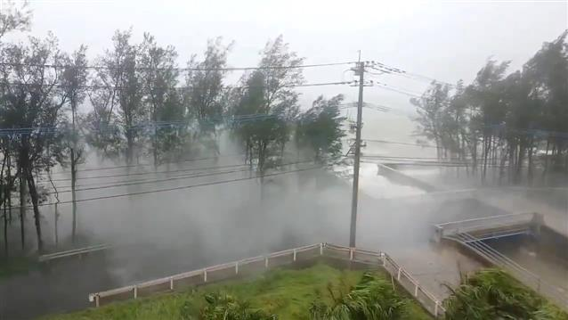 Typhoon Haishen Lashes Southern Japan