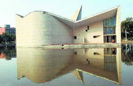Panjab University Offers 5 Fee Waiver