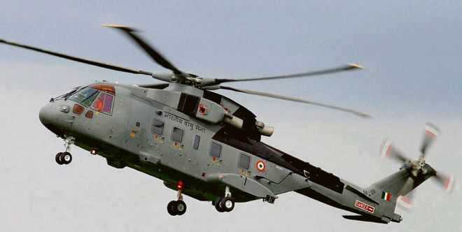 Supplementary chargesheet in chopper scam
