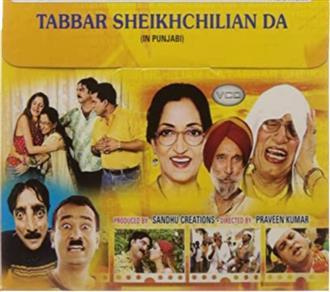 Punjabi TV industry's doyen still making her presence felt