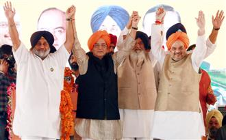 Blessing in disguise, says BJP