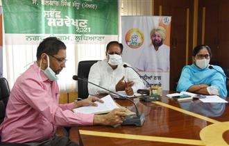 'Clean Ludhiana - Green Ludhiana' drive launched